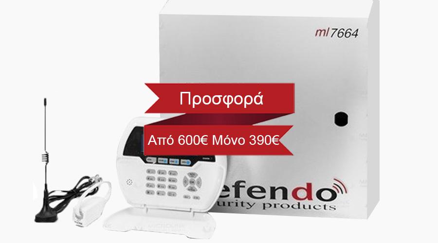 Προσφορά-συναγερμού-ml-7664-16-και-24-ασύρματων-Ζωνών-390E-new